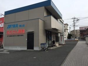 jinyama1