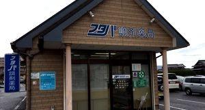 kuzuhara300