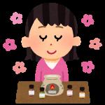 aroma_girl