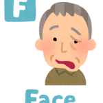 medical_fast_face