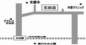 石田店地図