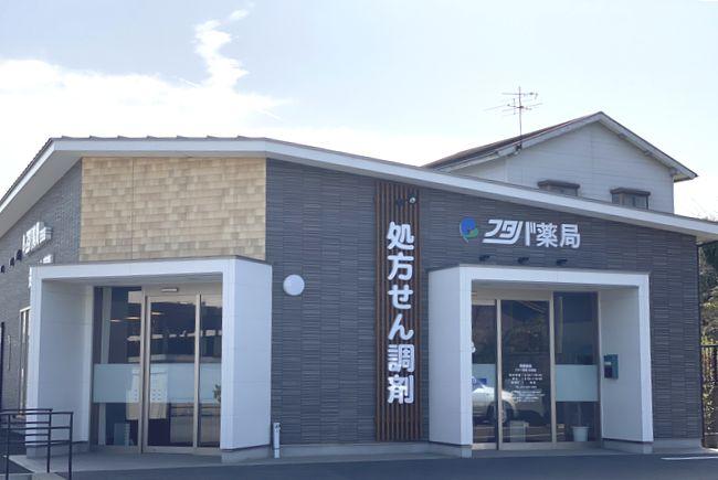 石田店メイン