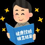 kenkoushindan2_ojisan_good