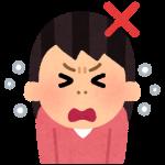 sick_seki_etiquette1