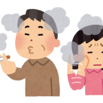 tabako_kemuri