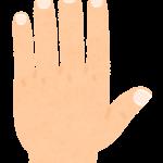 tsume_hand