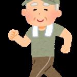 sport_walking_oldman_cap