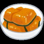 food_nimono_kabocha
