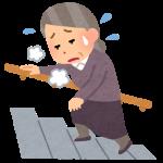 kaidan_taihen_obaasan