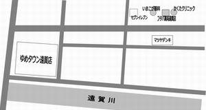 遠賀店地図