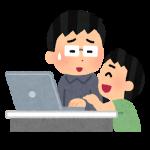 shigoto_zaitaku_kodomo_man