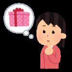 present_hoshii_woman