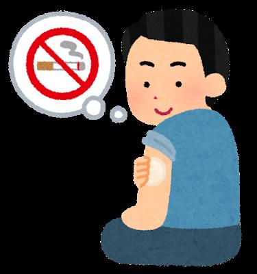 nicotine_patch_man
