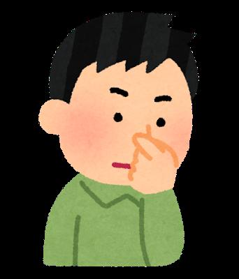 sick_hanadi_shiketsu