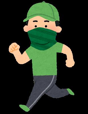 jogging_buff_man
